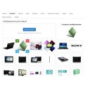 Easyphoto - загрузка всех фото в один клик, простая мультизагрузка с сортировкой