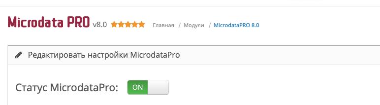 MicrodataPro v8.0