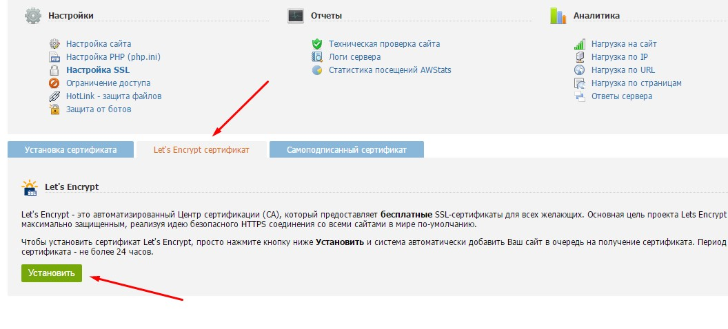 MicrodataPro;
